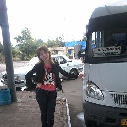 Инна, 27 лет, Красный Лиман