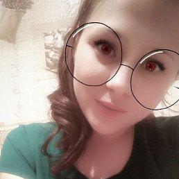 Дарья, 22 года, Южно-Сахалинск