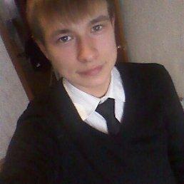 Никита, 21 год, Саранск