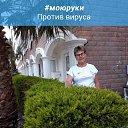 Фото Людмила, Киров, 62 года - добавлено 6 апреля 2020