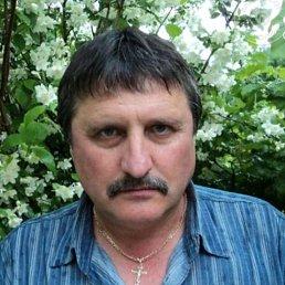 Михаил, 60 лет, Каменец-Подольский