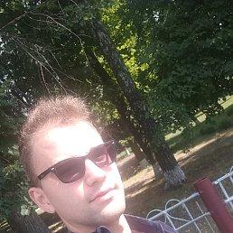 Андрей, 24 года, Славутич