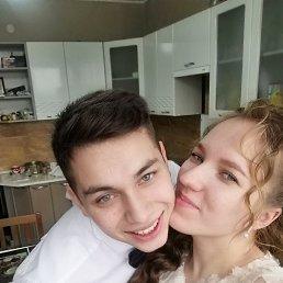 Алёна, Калининград, 19 лет