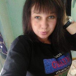 Мария, 22 года, Владивосток