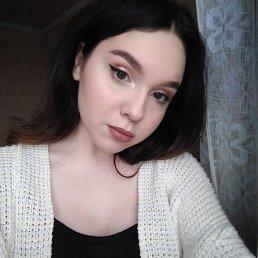 Алина, 17 лет, Щекино
