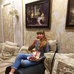 Мария, 21 год, Курск