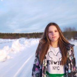 Татьяна, 16 лет, Архангельск