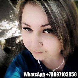Оксана, Москва, 21 год