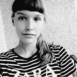 Ирина, 15 лет, Воронеж