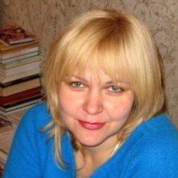 Людмила, 48 лет, Краснодон