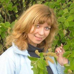 Галина, 37 лет, Нижний Новгород