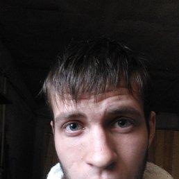 Вадимир, 21 год, Кемерово