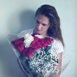Дина, 24 года, Сочи