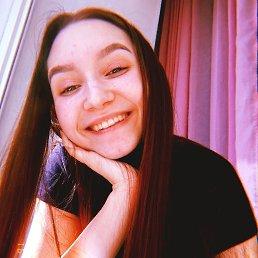 Кристина, 16 лет, Барнаул