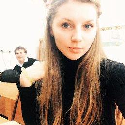 Надежда, Курск, 21 год
