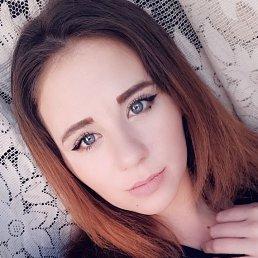 Юля, 20 лет, Улан-Удэ