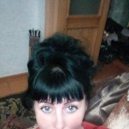 Людмила, 44 года, Свободный