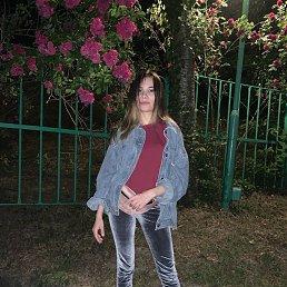 Евгения, 22 года, Козловка