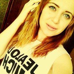 Катя, 26 лет, Артемовск