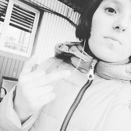 Ангелина, 19 лет, Красноярск