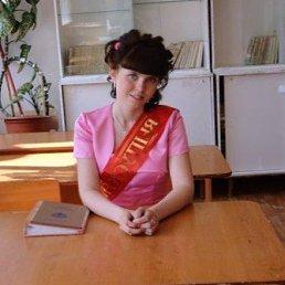 Лера, 24 года, Владивосток