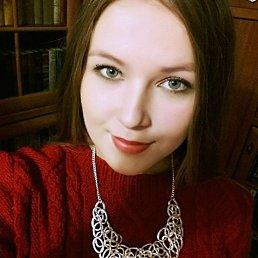 Маша, 23 года, Благовещенск