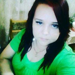 Нина, 39 лет, Казань