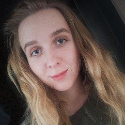 Vera, Ульяновск, 21 год