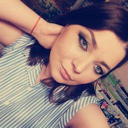 Вероника, 25 лет, Томск