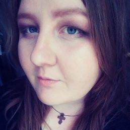 Олеся, 28 лет, Ангарск