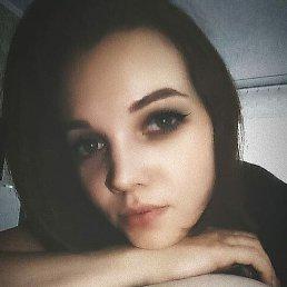 Мария, Астрахань, 29 лет