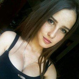 Настя, 20 лет, Тлумач