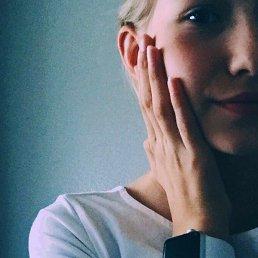 Мария, 16 лет, Казань