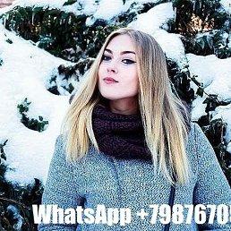 Евгения, 25 лет, Саратов