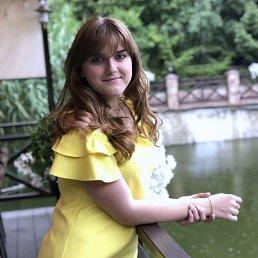 Маргарита, 26 лет, Великий Новгород