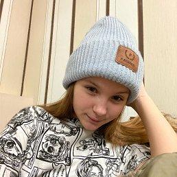 Валерия, 21 год, Екатеринбург