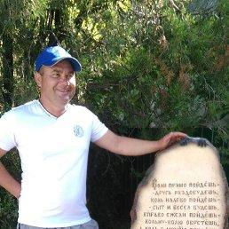 Дмитрий, 47 лет, Карталы