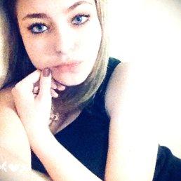 Марианна, 25 лет, Киров