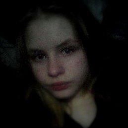 Анастасия, 16 лет, Витебск