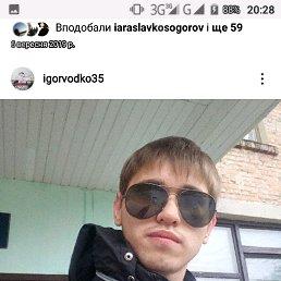 Игорь, 19 лет, Путивль