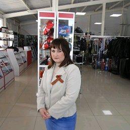 Кристина, Барнаул, 27 лет