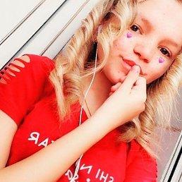 Алина, 16 лет, Пенза