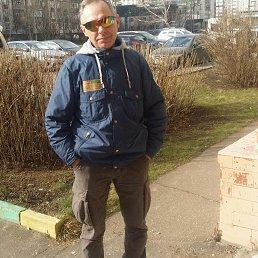 Мистер Х, 51 год, Ахтырка