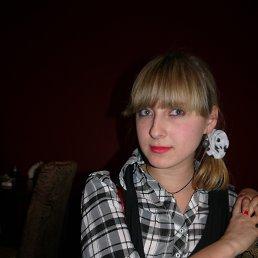 Анастасия, 30 лет, Бийск