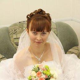 Екатерина, 30 лет, Нальчик