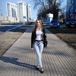 Елена, Самара, 30 лет