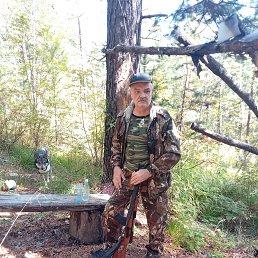 Александр, Ангарск, 57 лет