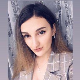 Вероника, 20 лет, Хабаровск