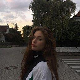Александра, 18 лет, Тула