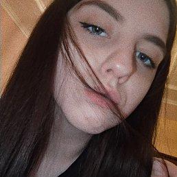 Соня, 17 лет, Вязьма
